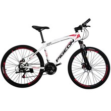 "The Flying pigeon Mountain Bike 26"" TX999 (27S)"