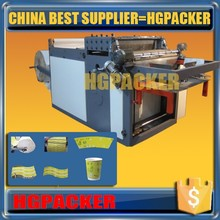 Patent design paper cup creasing and die cutting paper cup printing die cutting machine