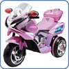 New Fashion Electric Toy Motorcycle For Kids