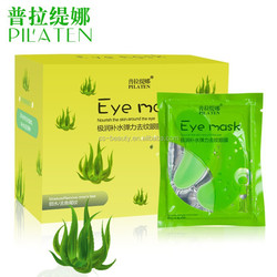 PILATEN Aloe nourish the skin around the eye Mask, Replenishment Stretch,Ultra-hydrating Anti-wrinkle Eye Mask 6g/pair