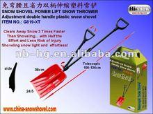 Telescopic double handle snow shovel/Snow shovel power lift snow thrower