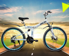 2 hours replied light weight foldable mountain bicycle