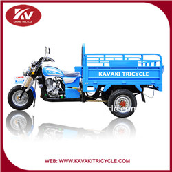 2015 Professional design tricycle for China 150cc/200cc adult three wheel motorcycle and spare part cheap for sale