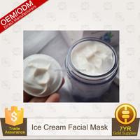 SKIN FOOD Water Drop Facial Ice Vita Cream