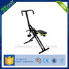 2015 Chinese supplier horse riding exercise fitness machine for sale
