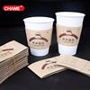 Custom Flexo Printing Reasonable Price Coffee Cup fan Sleeves
