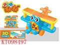 Farah brinquedos 3D luzes led a pilhas rc avião plano elétrico brinquedo para venda