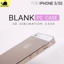 Plain Hard Plastic Phone Case For IPhone 5/5S, For IPhone 5 Backcover, For Cheap IPhone Covers 5S