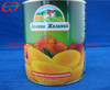 Choice Grade Canned Peaches,Canned Fruit