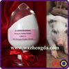 GMP manufacturer veterinay drug feed grade premix 22% Neomycin