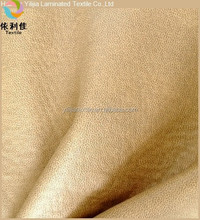 embossed pu coated sofa leather fabric for sofa/covering/cushion