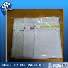 drawstrings or zipper mesh laundry bags