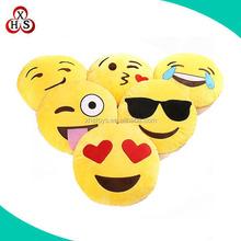 Factory Price Plush Emoji Pillow Stuffed Toys