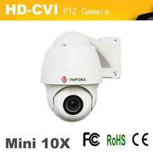 10X optical zoom Outdoor long distance real-time HDCVI PTZ surveillance camera