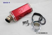 Guangzhou Aluminum Factory Produce 104x280 Small Engine Muffler Silencer