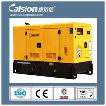 Professional manufacturer calsion diesel generator set 48 volt dc diesel generator