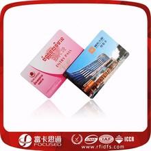 FREE sample id card Printable hologram rfid card 13.56 mhz