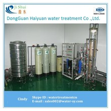 Large river water treatment RO system water purification
