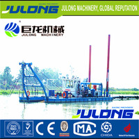 low price high quality hydraulic cutter suction dredger