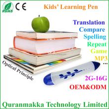 2015 hot sale digital kids study talking pen speaking toy for children