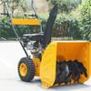 Loncin 6.5HP Snow Blower / 6.5hp Snow Sweeper /CE,EPA Approval