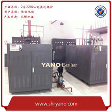 720KW 1000kg/hr Steam Capacity Electric Steam Boiler used for Chemical Industry for Heating