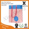 Top quality wholesale handmade christmas gift bags