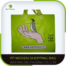 PVC luxury shopping bag