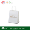China Supplier Custom biodegradable bread packaging paper bags