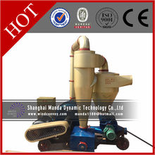Grain and oil processing pneumatic conveyor high efficiency sorghum husk suction conveying equipment for sale