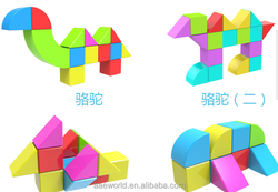 2015 eductional for preshool toys New Products Innovative Product Magnetic Building Blocks Toys for kids gift