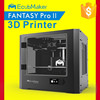 EcubMaker FANTASY Pro II Fully Closed Large Size Metal 3D Printer with ABS and PLA Filament