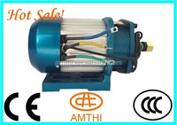 High Torque Chain Drive Motor For 3/4 Wheels Electric Vehicle,High Speed Electric Tricycle Motor Chain Drive,Amthi