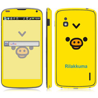 Yellow Pig Vinyl Screen Protector For LG Series, for E960 sticker.