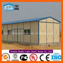 One story simple and economical prefabricated house