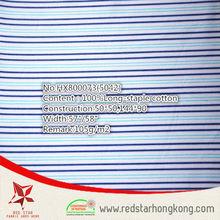 2015 hotsale 100% cotton long stapled blue and cyan stripe fabric