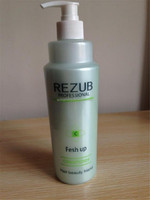 high quality 300ML 500ML-REZUB cosmetic bottle plastic PET bottles