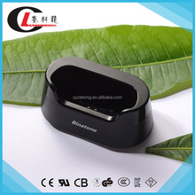 Rechargeable li-ion mobile phone charger components