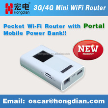 Mini LTE 3g/4g wireless wifi router with power bank