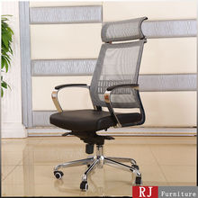 Brand name office furniture silver mesh back high back swivel chair