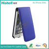 Newest product PU leather flip case cover for iPhone 5S