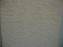 Crack Resistant, Scrub Resistant oil-based/waterborne water base formaldehyde free emulsion paint