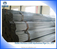 JIS G4051 S10C cold drawn/rolled seamless steel pipe