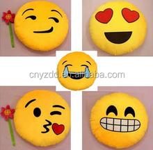 Love Heart Yellow Round Cushion/Emoji Kissing pillow/ECO stuffed pillows