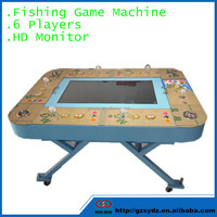 2015 new coin operated arcade fishing commercial game machine