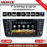 Car DVD GPS navigation layer for Geely GX7 with MTK 3336NCG CPU built in MIC Subwoofer 10 EQ band ipod BT