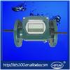 water meter/Flow Meter (online or inline or in-line or on-line)