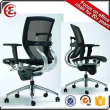 modern billiant style french style desk chair mesh chair 0901C-2W