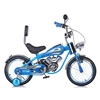 Motor style Used kids bicycle/Very Cheap Kids Bicycles/electric bicycle for kids
