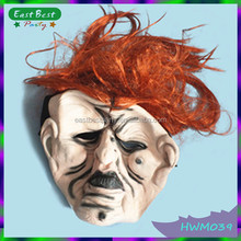 Painful Look Old Man Halloween Mask